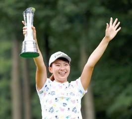 女性プロゴルファー渋野 日向子さん