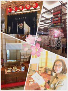 歌舞伎役者さんの楽屋 「GAKUYA」今日の歌舞伎座