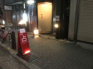 銀座の占い/本日の七夕イベント