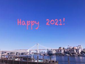 【品川店】Happy 2021! 明けましておめでとうございます
