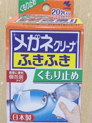 【銀座店】メガネの汚れを取ったら