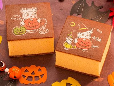 【銀座店】かぼちゃのカステラ